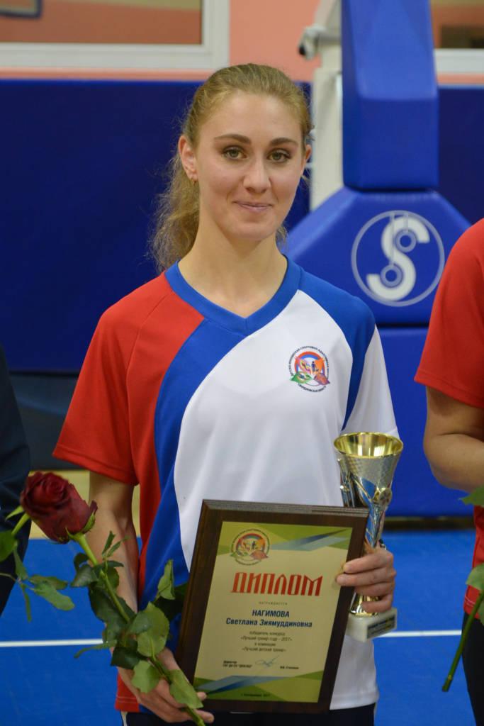 Нагимова Сельмихан Зиямуддиновна
