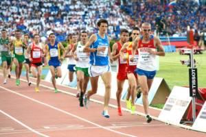 Международная система спорта инвалидов по слуху