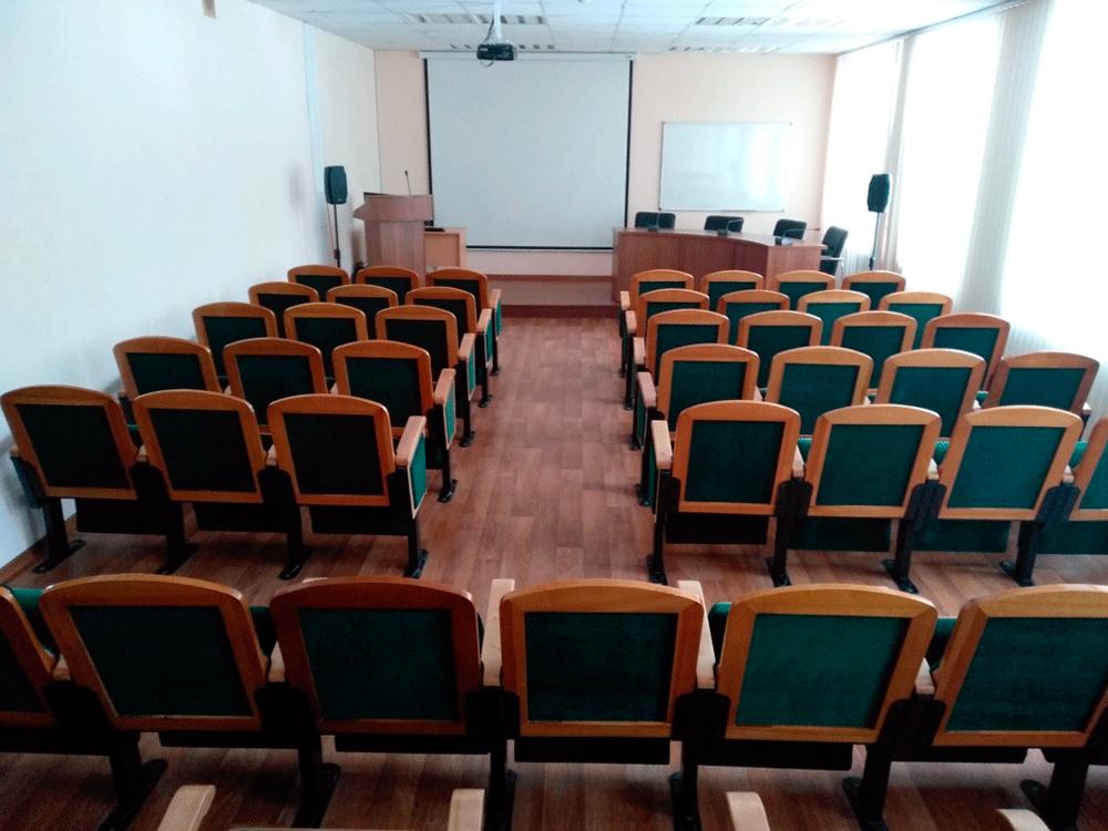 Услуги конференц зала