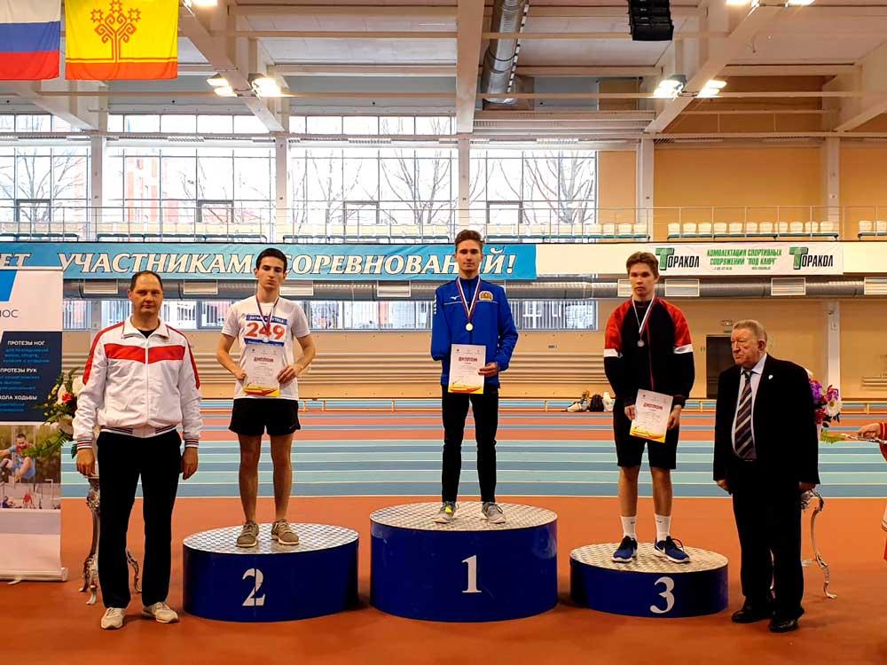 Всероссийские соревнования по легкой атлетике спорт лиц с пода