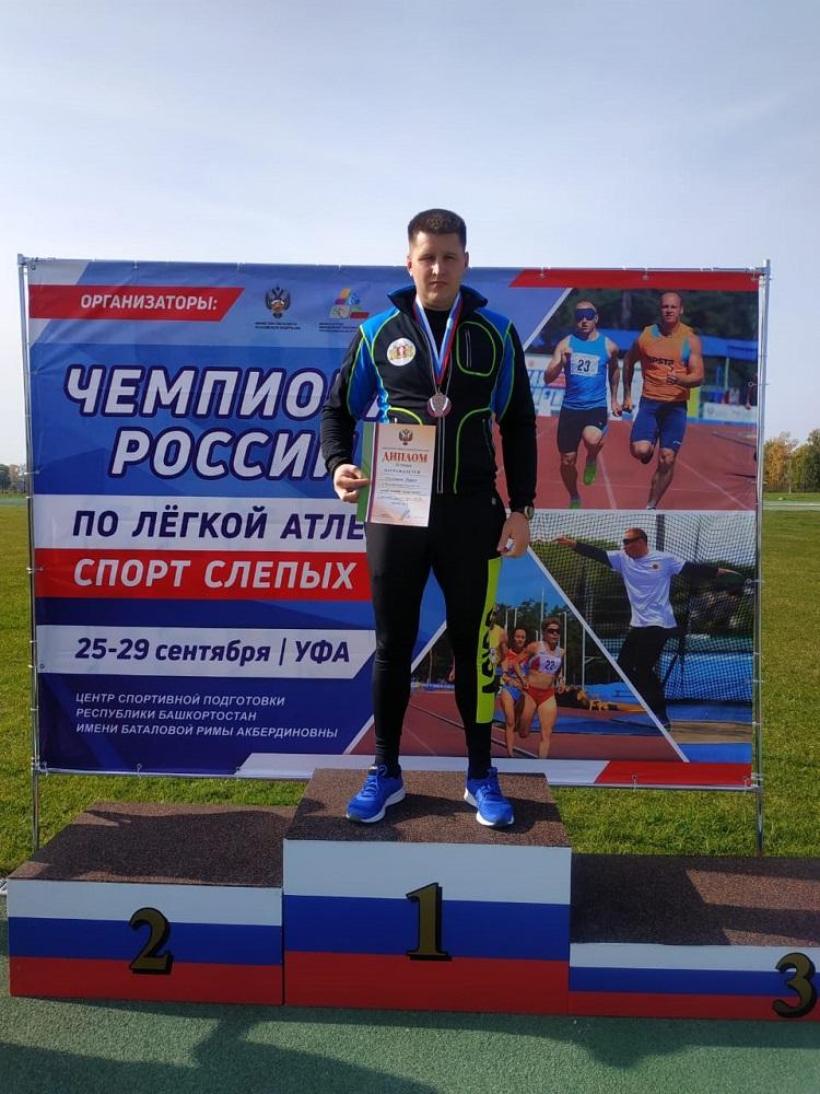 Чемпионат России легкая атлетика спорт слепых