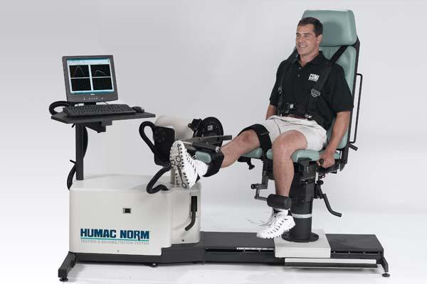 Диагностика опорно-двигательного аппарата, с помощью системы HUMAC NORM