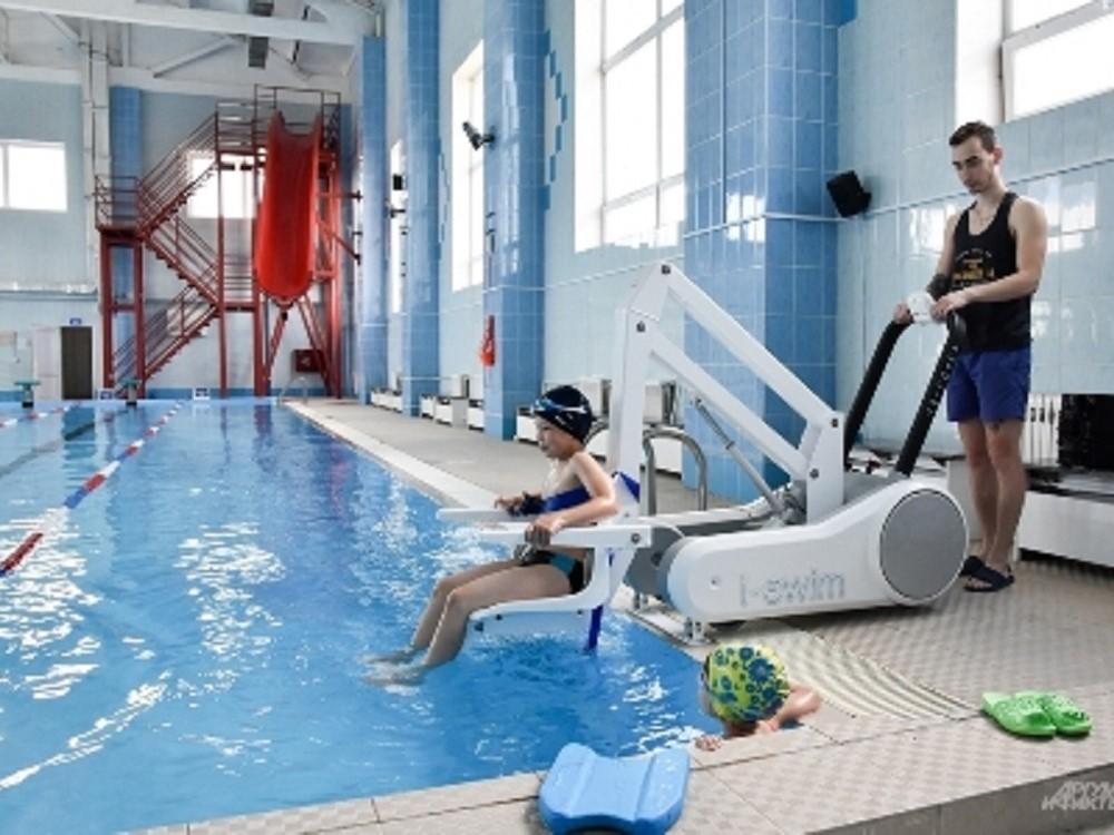 Многофункциональный спортивный центр ОЛИМП