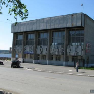 Отчет Центра по ФК спорту и туризму Горняк