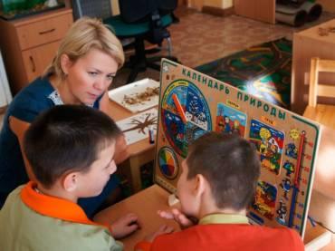 Монтессори-терапия в системе психолого-педагогического сопровождения детей