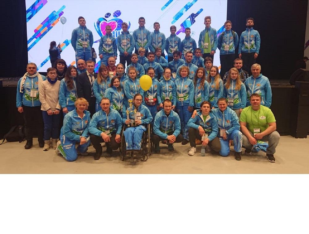 III Всероссийская зимняя спартакиада инвалидов