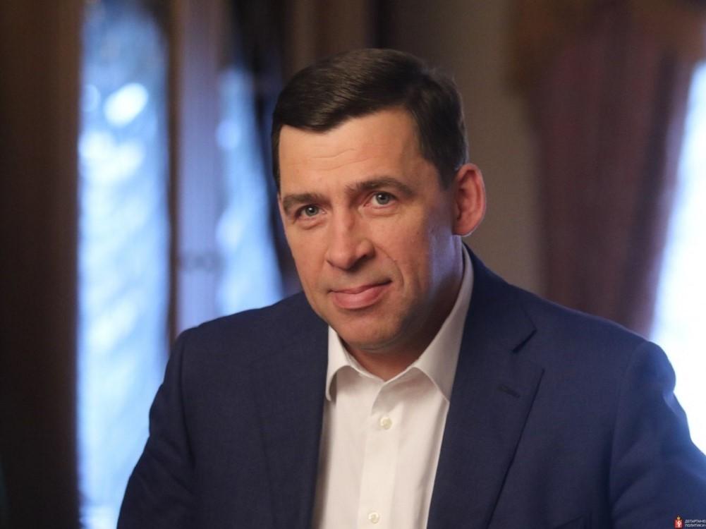 Поздравление Губернатора Свердловской области