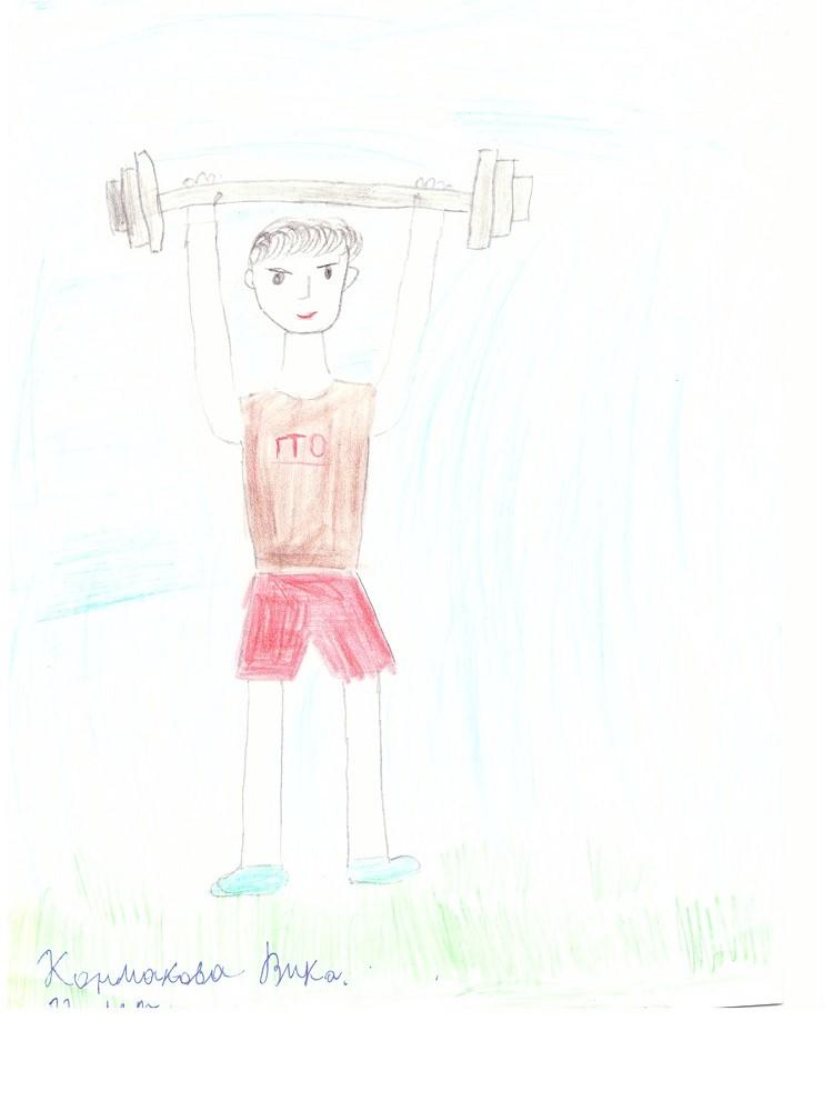 Региональный конкурс рисунков Чистый спорт