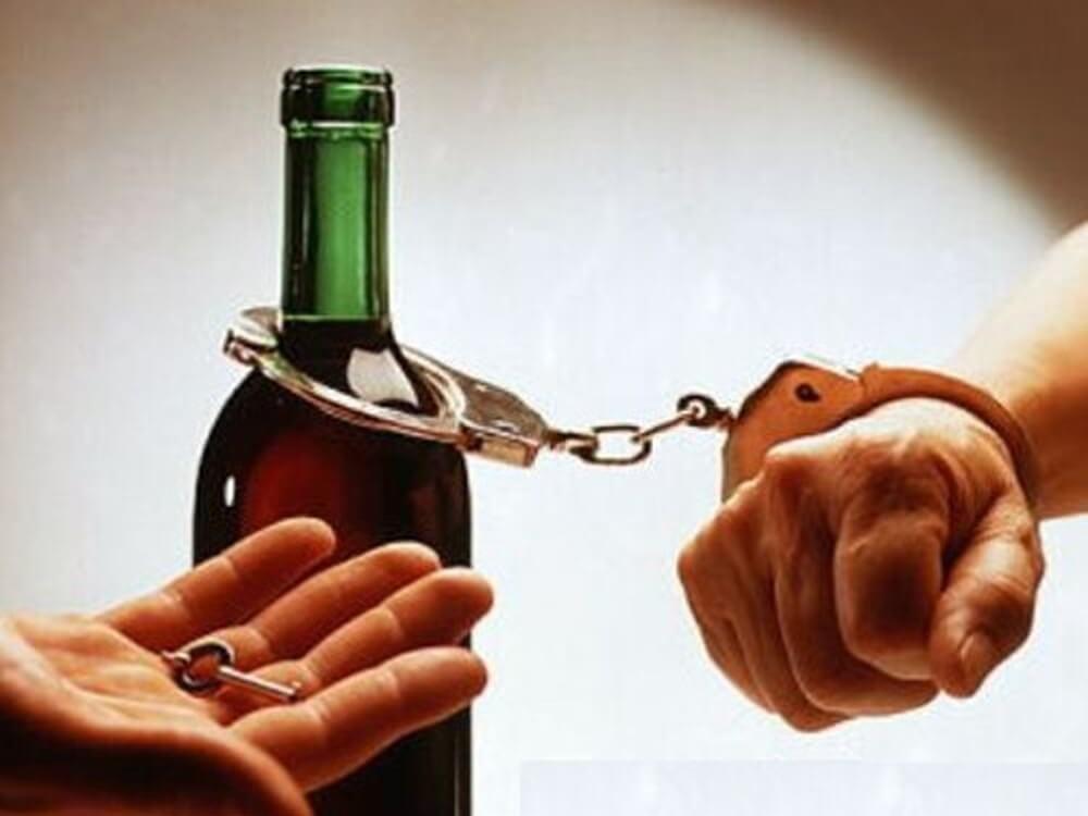 Профилактика алкоголизма и наркомании