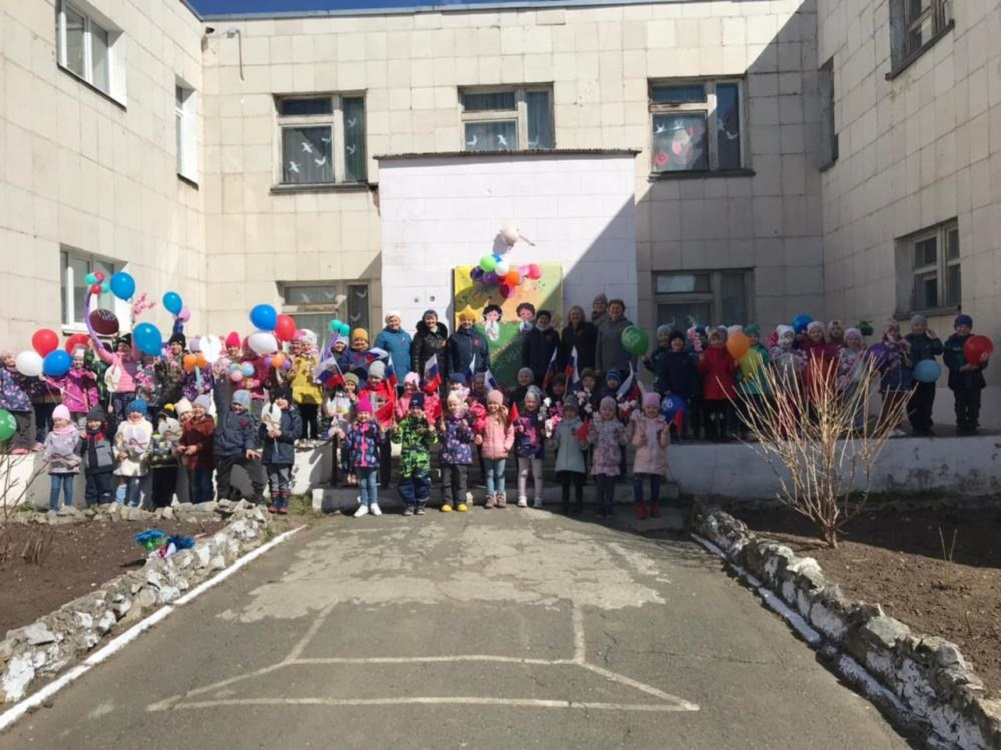 МАДОУ «Детский сад №52 «Рябинка» комбинированного вида»